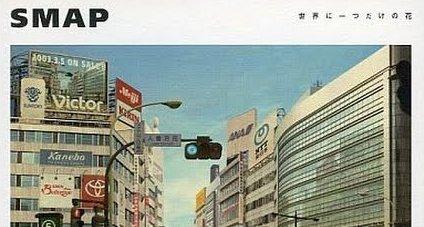 AKB48 トリプルミリオン 300万枚 史上3作品目に関連した画像-01
