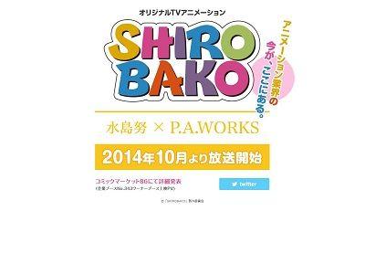 SHIROBAKOに関連した画像-02