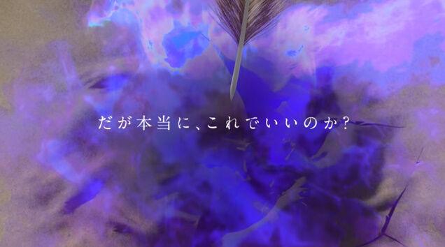 セガ 新作RPG 真のRPG スマートフォン スマホ 一本道 TRPG 炎上に関連した画像-03