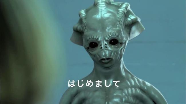 宇宙人に関連した画像-01