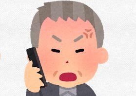 新型コロナウイルス マスク 電車 暴行 注意 老人に関連した画像-01