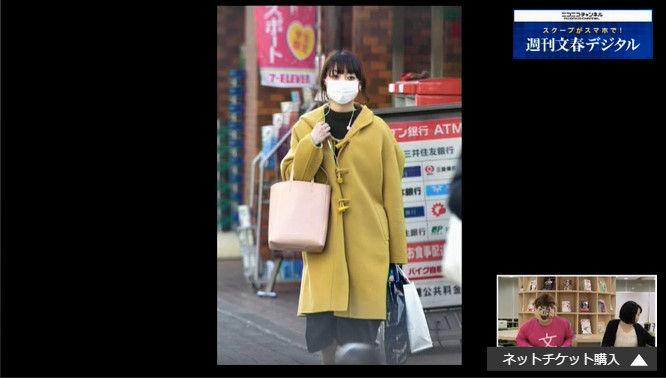 花澤香菜 小野賢章 コート ファッション 文春に関連した画像-01