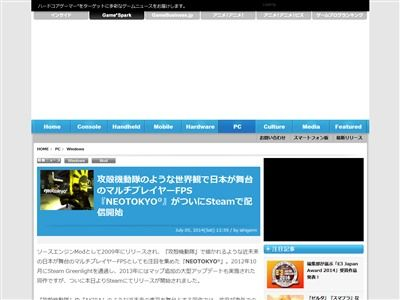 NEOTOKYO 無料 Steamに関連した画像-02