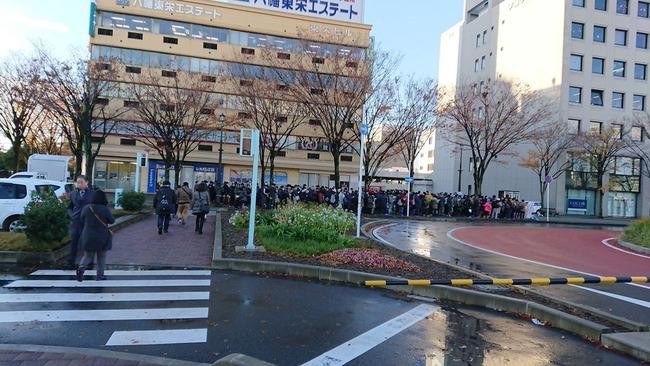 鳥取砂丘 ポケモンGO 人数に関連した画像-04