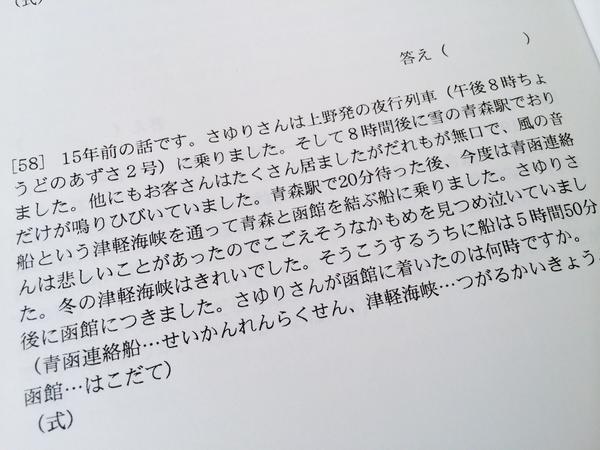 文章問題に関連した画像-02