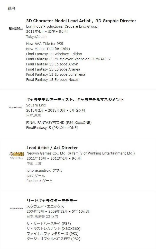 ルミナスプロダクションズ PS5 AAAタイトルに関連した画像-04