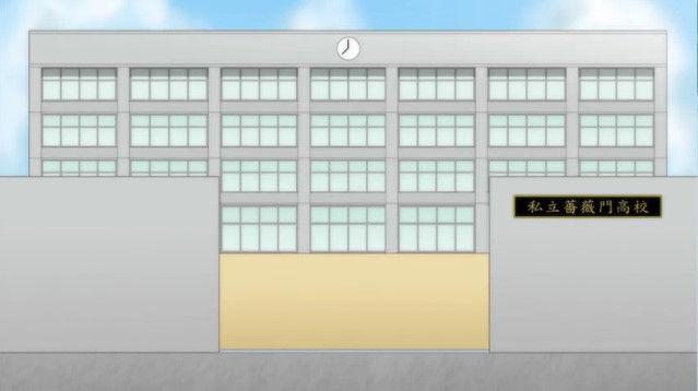 学園ハンサム