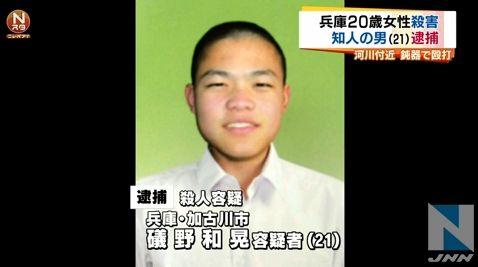 声優 殺人事件 逮捕 兵庫県 加古川市 アルバイト 借金に関連した画像-01