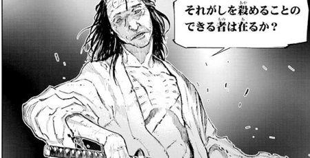 『SEKIRO』外伝漫画「死なず半兵衛」1話がついに無料公開きたあああ!→誰得かと思いきや、めっちゃかっこいいし面白いんだけど