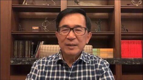 陳水扁コロナインタビューに関連した画像-01