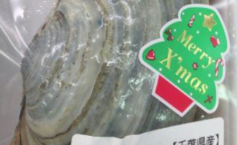 クリスマス シール スーパーに関連した画像-01