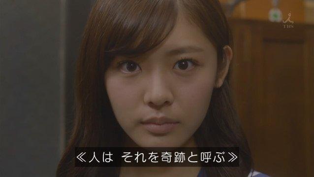 実写ドラマ 咲 咲-Saki- 京太郎 紙 存在に関連した画像-19