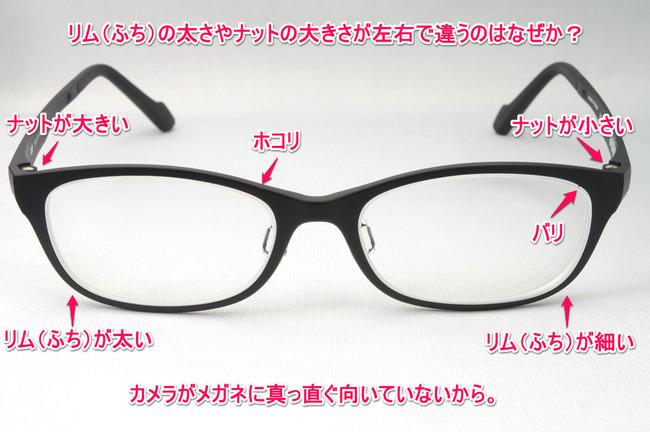 佐野研二郎 パクリ メガネに関連した画像-06