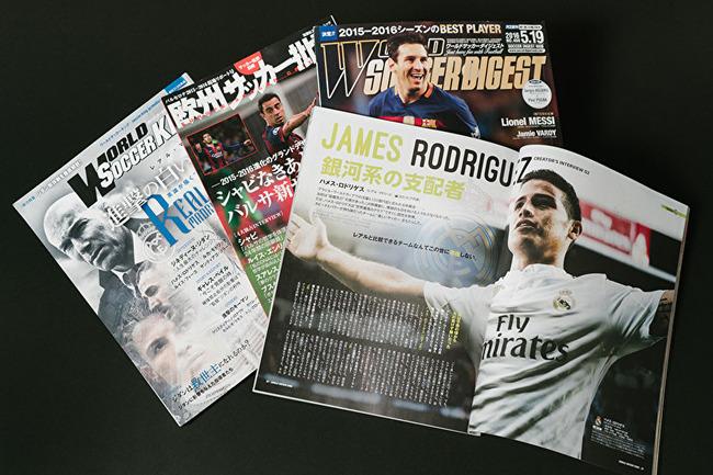 捏造 サッカー雑誌 日本 サッカー 有名選手 監督 インタビュー エア取材 に関連した画像-01