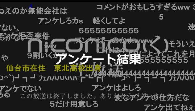 ニコニコ動画 クレッシェンド 新サービス ニコキャス niconico(く)に関連した画像-06