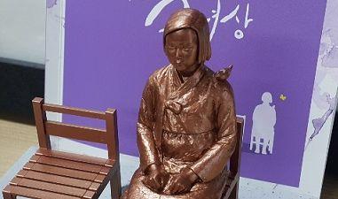 韓国 反日 慰安婦 慰安婦像 小型 大量生産に関連した画像-01