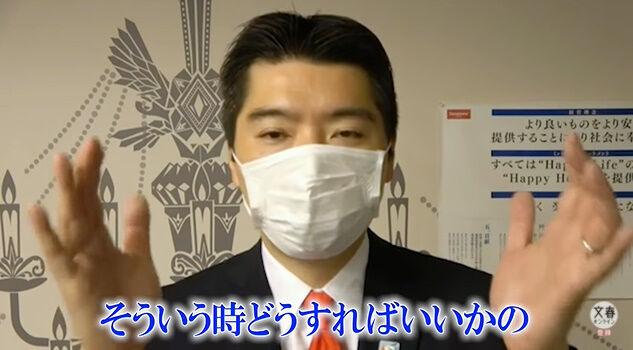 タマホーム 社長 新型コロナウイルス 人工ウイルス エボラ エイズ タマちゃんTV 社内動画に関連した画像-12