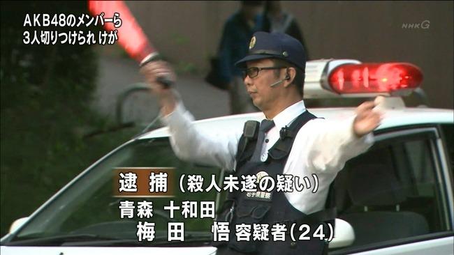AKB48握手会に関連した画像-03