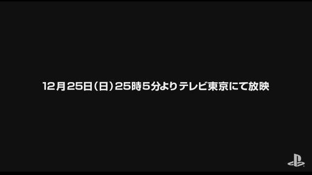 グラビティデイズ2 TVアニメ 放送に関連した画像-11