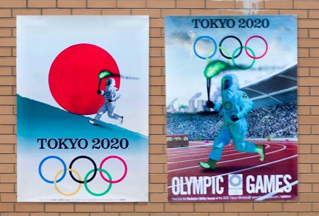 韓国 ポスター 東京五輪 放射線 プロパガンダ デマ 捏造に関連した画像-01