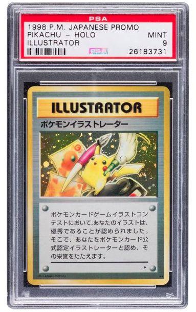 ポケモン ポケモンカードに関連した画像-03