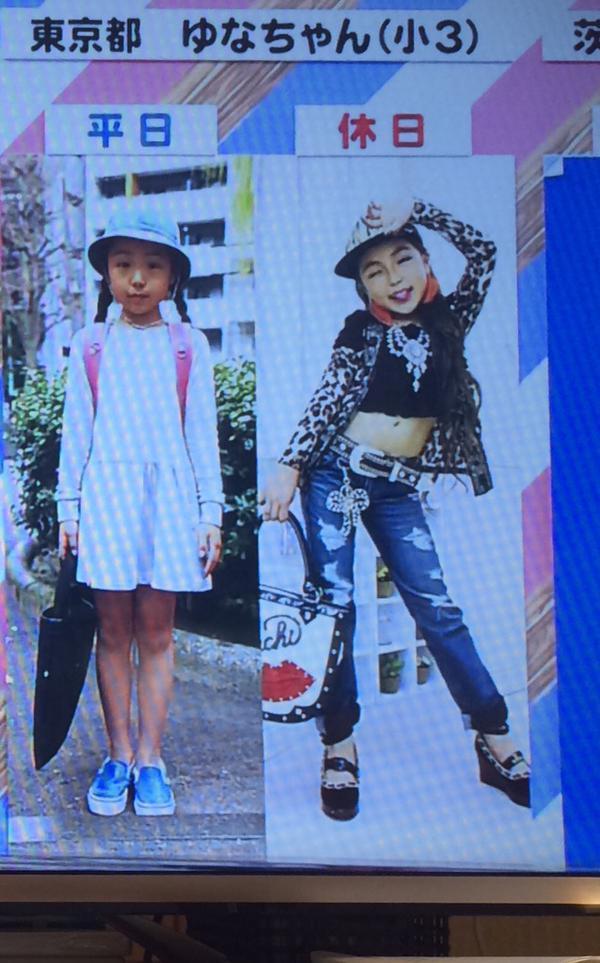 小学生 ファッションに関連した画像-03