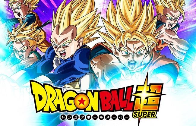TVアニメ『ドラゴンボール超』3月で放送終了決定!