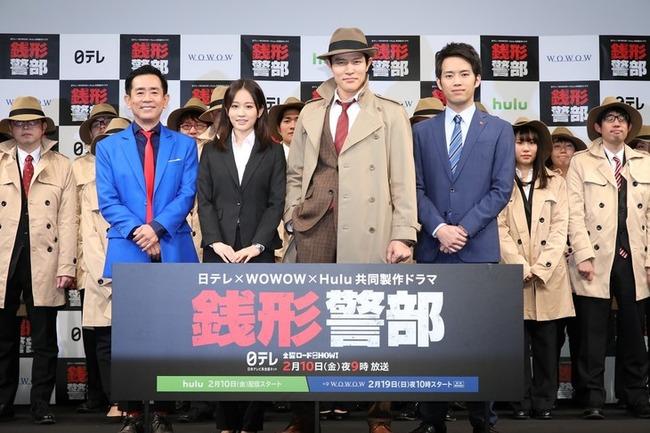 news_header_zenigata02