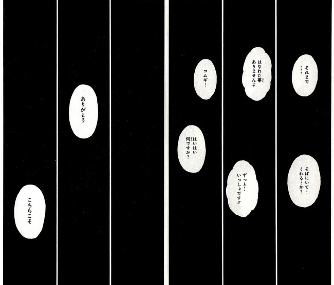 HUNTER×HUNTER ハンターハンター 週刊少年ジャンプ 小説 絵 消滅に関連した画像-03