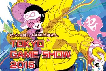 スクウェア・エニックス スクエニ 東京ゲームショウに関連した画像-01