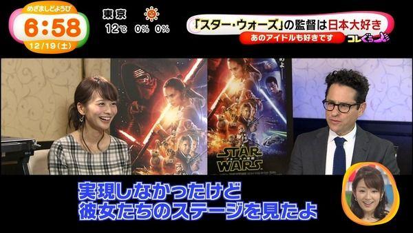 スター・ウォーズ 監督 AKB48 AKB 10年 ガチ勢 スタートレック ハリウッド J・J・エイブラムス エイブラムス めざましテレビに関連した画像-12