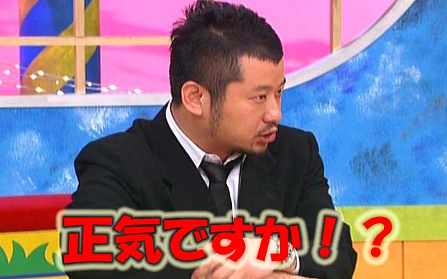 東京五輪 ボランティア 条件に関連した画像-01
