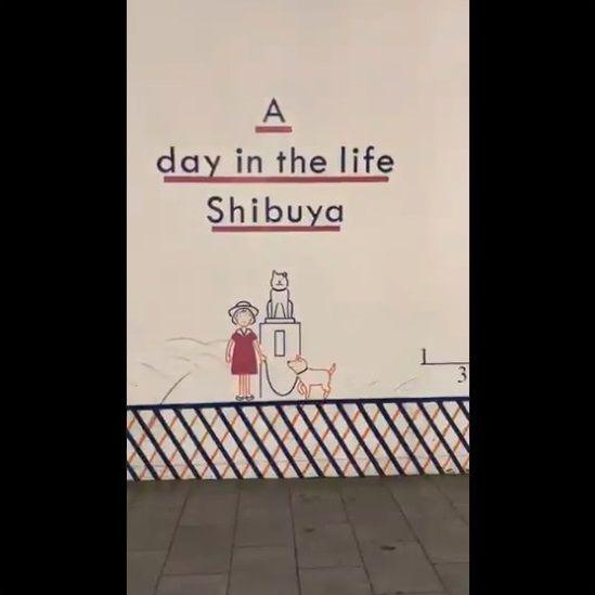 渋谷 工事中シャッター 絵に関連した画像-02