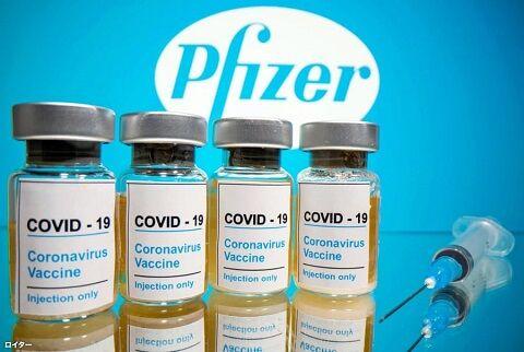 新型コロナウイルス ワクチン ファイザー社 正式契約 年内に関連した画像-01