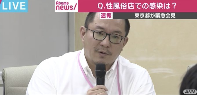 【闇】東京都「パチンコ・雀荘・風俗で感染が疑われるケースは今のところない」