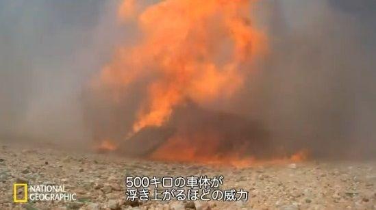 車 ガソリン 爆発に関連した画像-10