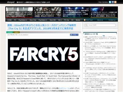 Ubisoft ファークライ5 アサシンクリード E3に関連した画像-03