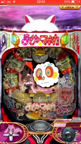 魔法少女まどか☆マギカ まどマギ 巴マミ マミる マミらないに関連した画像-08