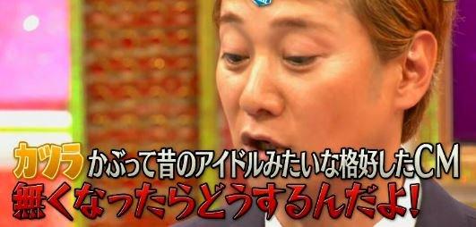 SMAP 中居正広 デレステ CM アイドル ウエンツ瑛士 麻雀 に関連した画像-07