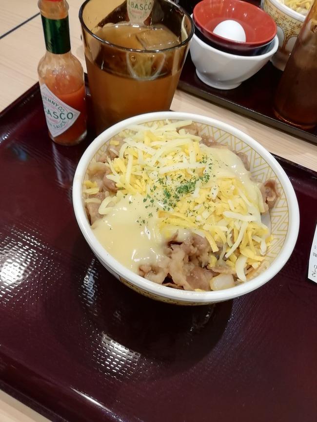 チー牛 チーズ牛丼 セガ 名越 プロゲーマー ぷよぷよに関連した画像-11