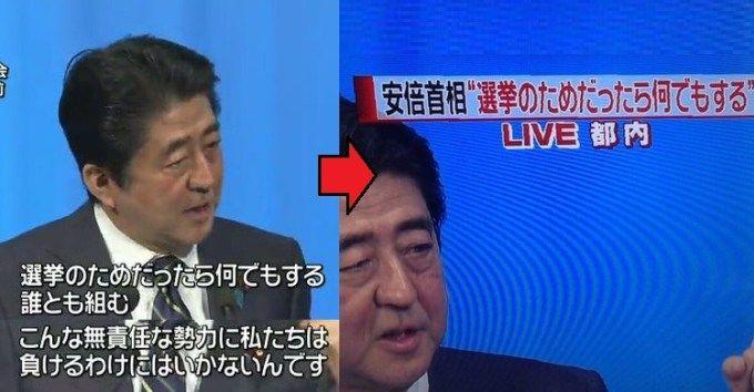 日テレ 偏向報道 安倍総理に関連した画像-01