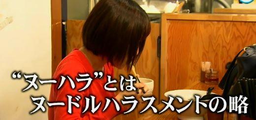 日本人 麺類 すする音 外国人 ヌーハラ ヌードルハラスメント とくダネ!に関連した画像-03