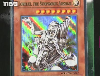 遊戯王 カードゲーム 偽物 販売 逮捕 トレーディングカードに関連した画像-03