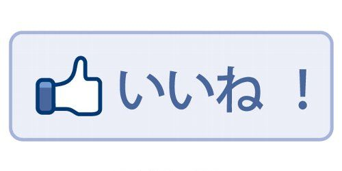 フェイスブック Facebook FBに関連した画像-01