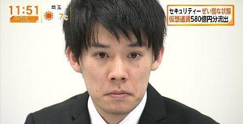 コインチェック 和田社長に関連した画像-01