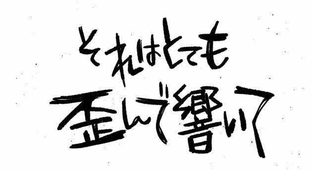 麻枝准 ひきこもりの唄に関連した画像-05