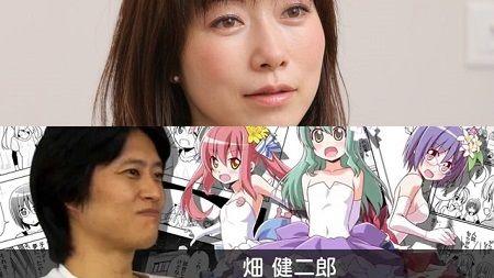 浅野真澄 畑健二郎 結婚に関連した画像-01