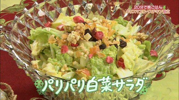 平野レミ クリスマス きょうの料理 20分に関連した画像-20