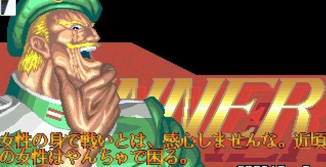 神奈川県 コンビニ トイレ 盗撮 将軍に関連した画像-01