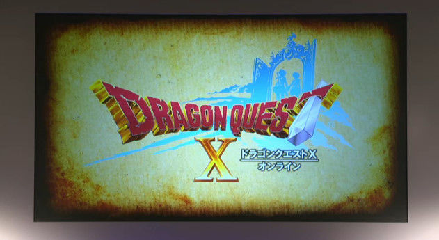 ドラゴンクエスト10 PS4に関連した画像-01